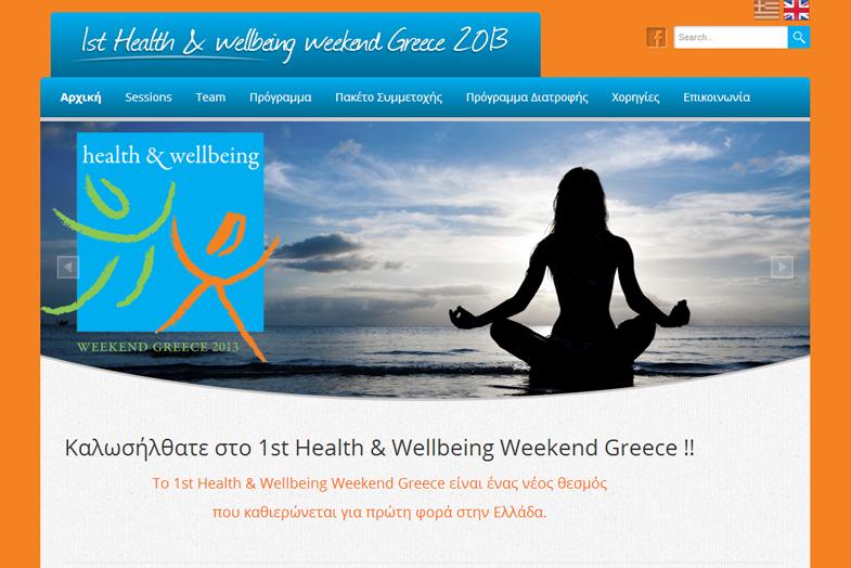 Wellbeing Weekend